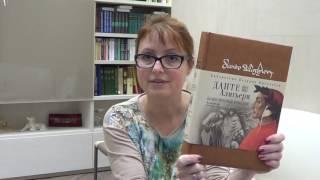 видео Подарочные книги по искусству в интернет-магазине Darito.ru