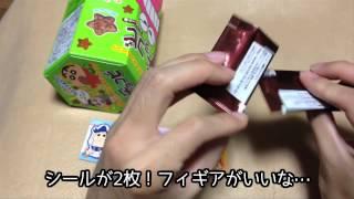 BGMはこちらからお借りしました↓ http://dova-s.jp/ ありがとうございま...