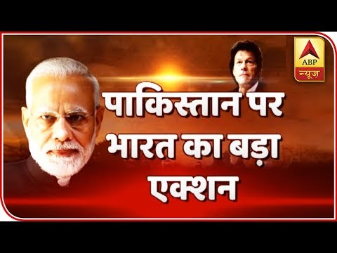 From Uri Revenge To Pulwama Revenge: Know All About It | ABP News