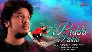 Pakhi Pakhi | Teaser | Papon | Roopjyoti | Jatin Sharma | Releasing 8th June