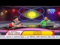 VRIGUR SRI JATAK ( Astrology ) CTVN Programme on Nov 13, 2018 at 1:35 PM