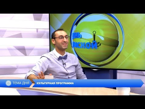 DumskayaTV: День на Думской. Игорь Окс, 17.08.2018