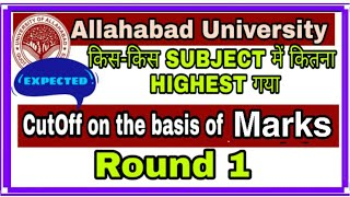 Cut Off On the basis of Highest Marks & Newspaper | Allahabad university entrance results 2019