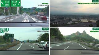 【HD等倍】 関東甲信越 高速道ドライブ 「KAN-ETSU・KEN-O・CHUO・NAGANO・JOSHIN-ETSU EXPRESSWAY drive」 thumbnail
