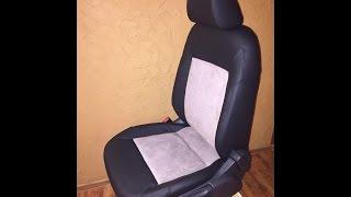 Перетяжка сидений в кожу и алькантару. Car's interior in leather and аlcantara VW Polo(Ателье