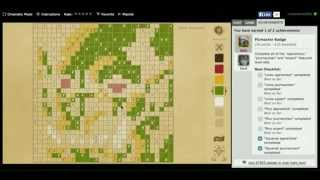 Picma Picture Enigmas Walkthrough (Easy and Hard Badges)