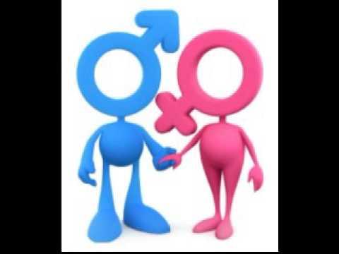 самцом и самкой