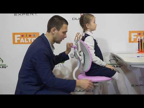 Ортопедическое кресло для школьника KIDS MAX A8