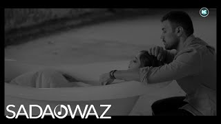 Şamyrat Orazow - Näme Diýeýin Saňa (Official Video)