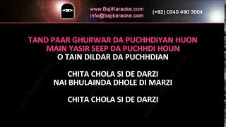 Chita Chola - Video Karaoke - Mushtaq Ahmed Cheena - BAJI KARAOKE