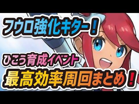 ポケモンマスターズ 自覚