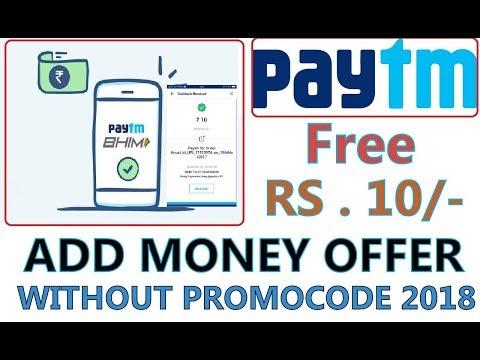 ₹10 Add money paytm new Promocode 2018 || ₹10 new Add money PromoCode 2018 || Paytm upi new #Wbtech