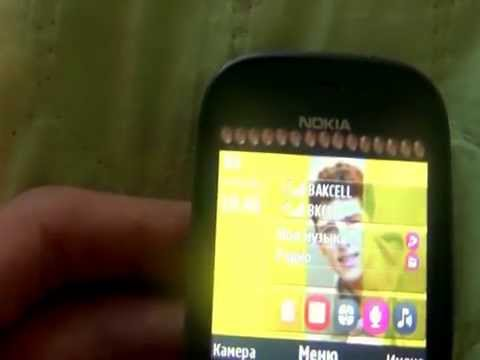 Nokia Asha 200 Charging Itself Without Cable / Electricity!