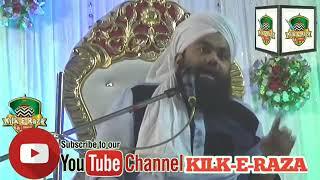 Shane Gause Pak Shaikh Abdul Qadir Jilani by Sayyed Aminul Qadri New 2018