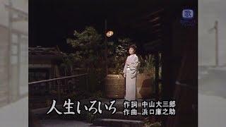 1995年10月演歌の花道#347「風と波」