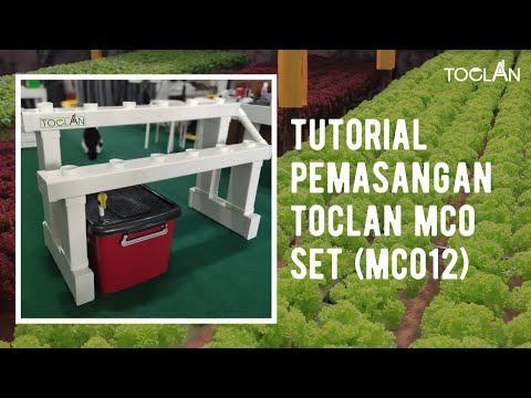 MCO12 Installation Guide