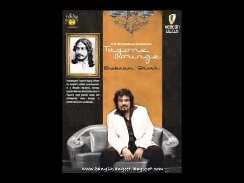 Tagore Lounge - Mor Bhabonare