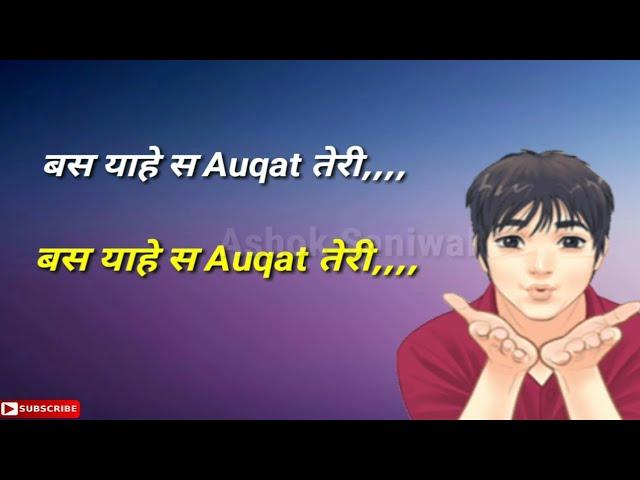 Auqat || New Haryanvi Whatsapp Status Video 2018