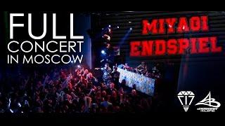 Download MIYAGI & ЭНДШПИЛЬ! Полный концерт в Москве [08.03.2017] Mp3 and Videos
