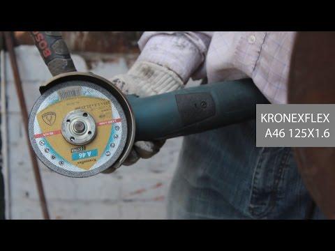 Kronenflex a46 extra 125x1.6x22 23