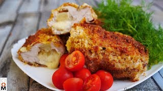 """Вкусное блюдо на НОВОГОДНИЙ СТОЛ """"Мясные Кармашки"""""""