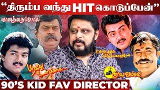 Suryavamsam Making, Vijay & Ajith Movie, Missed Movie With Rajini – Director Vikraman Interview