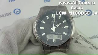 Обзор. Мужские наручные часы Casio LCW-M100DSE-1A(Подробное описание и фото: http://www.alltime.ru/watch/casio/LCW-M100DSE-1A/137753/, 2016-06-15T16:26:06.000Z)