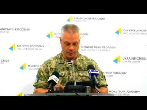 Col. Andriy Lysenko, Ministry of Defense of Ukraine spokesperson. UCMC 07.08.2017