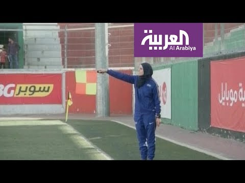 فتاة فلسطينية تحكّم مباريات كرة قدم رجالية