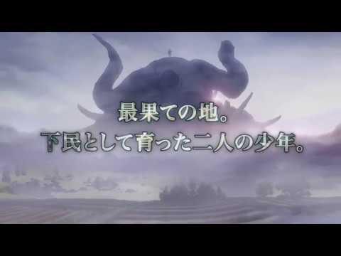 TVアニメ「ブラッククローバー」PV (Việt Sub)