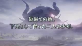 TVアニメ「ブラッククローバー」PV