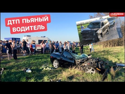 "ДТП Бухой ""сотрудник МВС"" Corvette Харьков  РЕПОСТ"