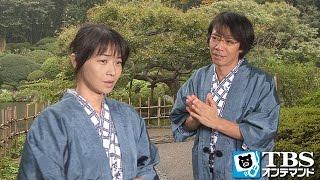 春恵(田中美佐子)が勤めるスーパーの店長で高校時代の同級生でもある野...