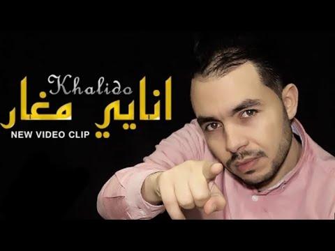 Khalid lindo Enayi