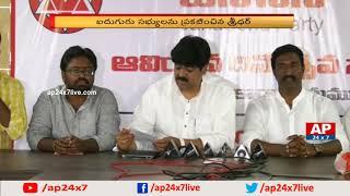 Janasena Chief Pawan Kalyan Announce Spokespersons Team | Addepalli Sridhar | AP24x7 thumbnail