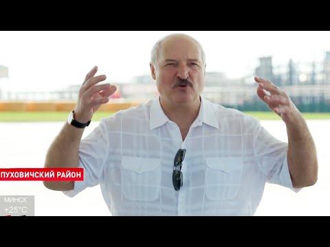 Лукашенко о протестах: