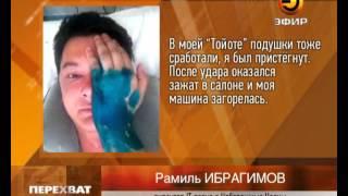 Бывший сотрудник «Эфира» попал в аварию
