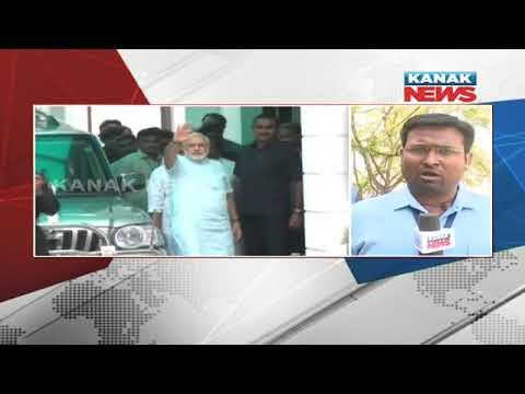 "Narendra Modi Launches BJP's ""Main Bhi Chowkidar"" Campaign"
