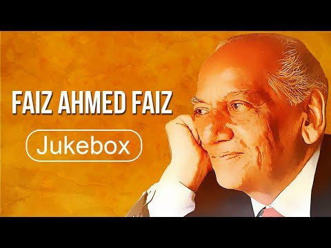 Remembering Faiz Ahmad Faiz - Jukebox - EMI Pakistan