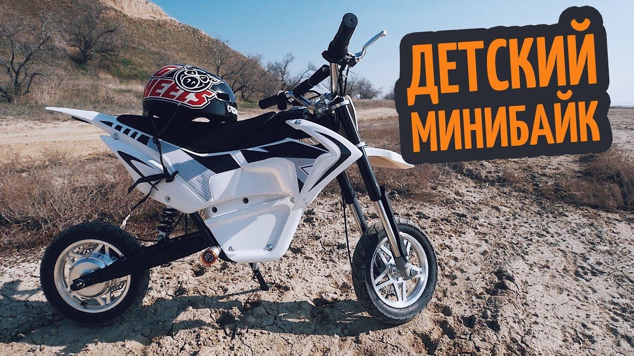Купить велосипед. Часть 4 — Как выбрать недорогой велосипед? - YouTube