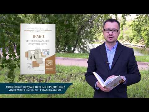 Практикум по административному праву: учеб. пособие