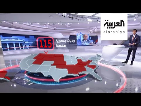 خارطة توضح وضع المجمع الانتخابي بالسباق بين ترمب وبايدن  - نشر قبل 31 دقيقة