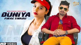 Latest Haryanvi Song 2018 # Duniya Firae Swadu # Ranvir Kundu, Heena Khan # New Haryanvi Song