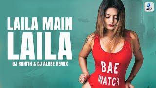 Laila Main Laila | Raees | DJ Rohith & DJ Alvee Remix