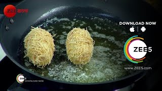 Rannaghor - Zee Bangla Food Recipe - Epi 3858 - Cooking Show Tv Serial - Best Scene