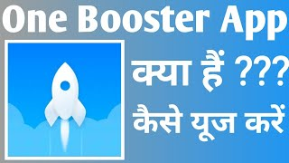 How To Use One Booster App||One Booster App||One Booster screenshot 4