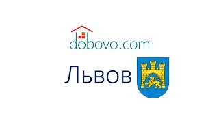 Визитная карточка города - Львов(, 2017-03-23T10:26:07.000Z)
