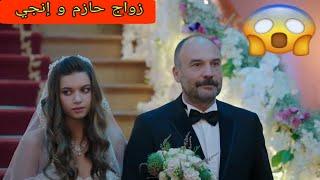 #فضيلة_وبناتها #2m  لحظة زواج حازم من إينجي في مسلسل فضيلة و بناتها