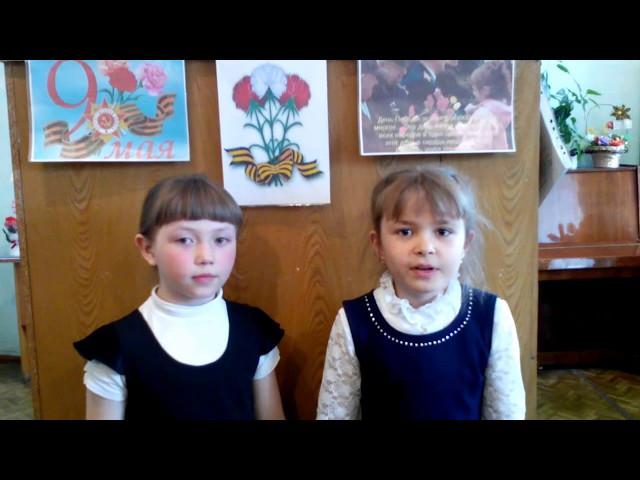 Изображение предпросмотра прочтения – «2 Б класс, школа № 17» читают произведение «Фиалка» АлександраАндреевичаПрокофьева