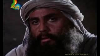 Download Mp3 Hazrat Yousaf A S Episode 22 Urdu  Islamic Movie